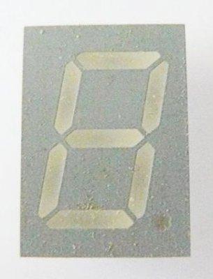 7-Segment-Anzeige, 13mm, grün, Anode